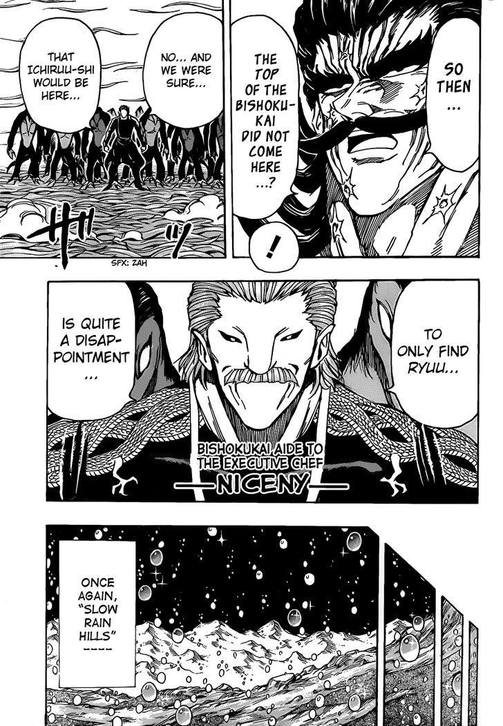 Toriko Chapter 246  Online Free Manga Read Image 14