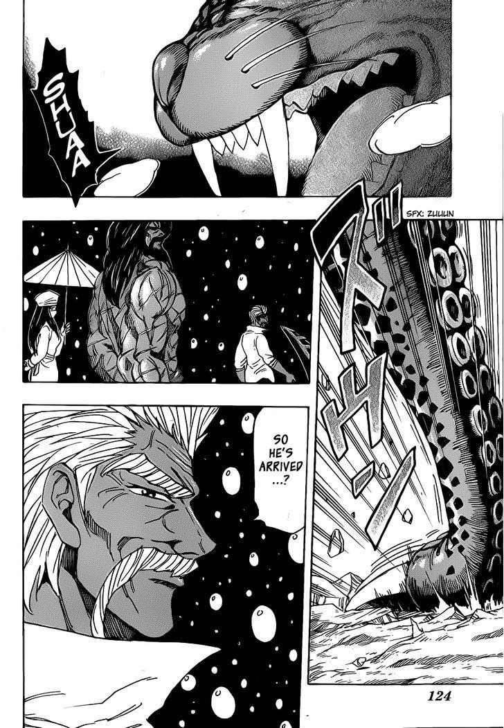 Toriko Chapter 246  Online Free Manga Read Image 15