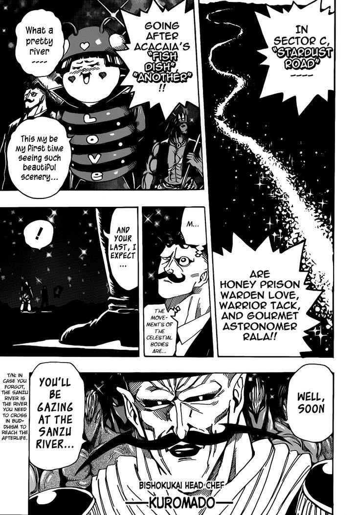 Toriko Chapter 246  Online Free Manga Read Image 6