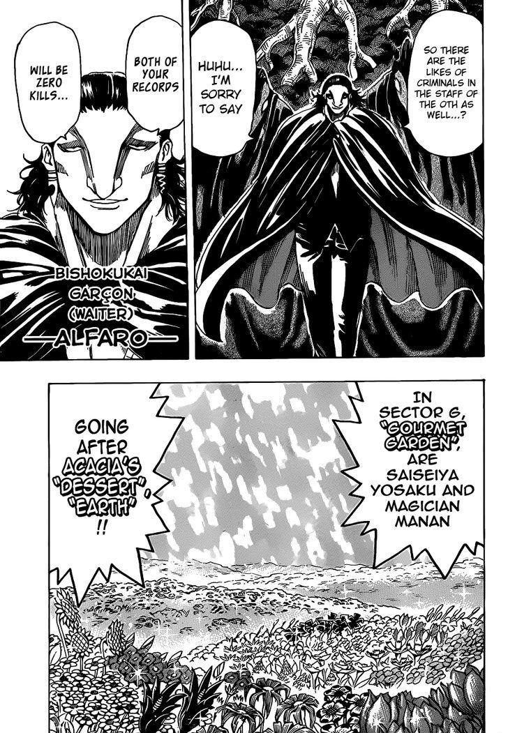 Toriko Chapter 246  Online Free Manga Read Image 8