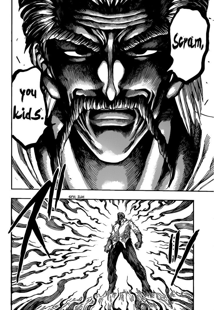 Toriko Chapter 247  Online Free Manga Read Image 12