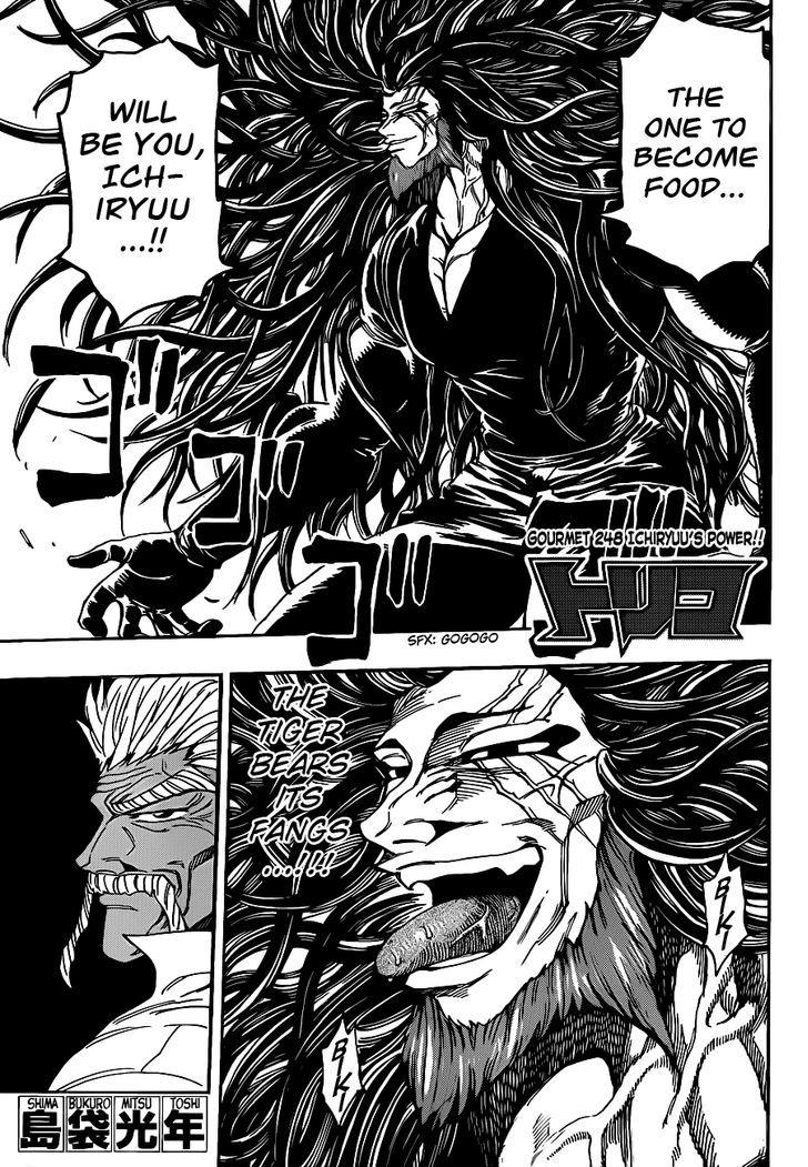 Toriko Chapter 248  Online Free Manga Read Image 1