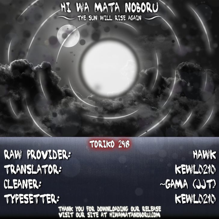 Toriko Chapter 248  Online Free Manga Read Image 17