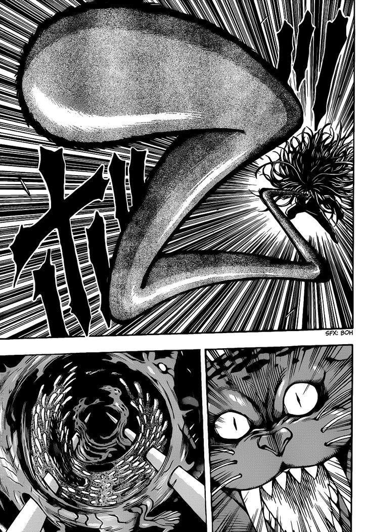 Toriko Chapter 248  Online Free Manga Read Image 3
