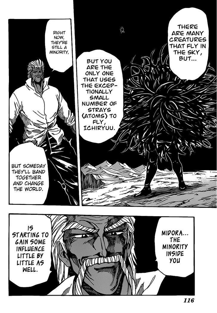 Toriko Chapter 248  Online Free Manga Read Image 9
