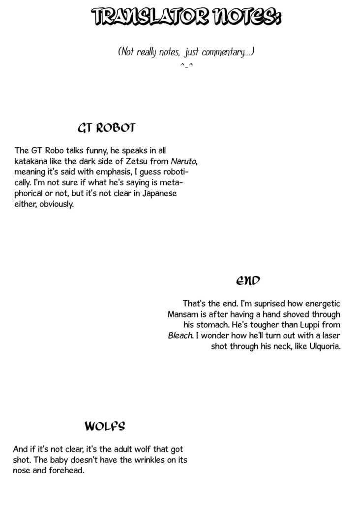 Toriko Chapter 25  Online Free Manga Read Image 19