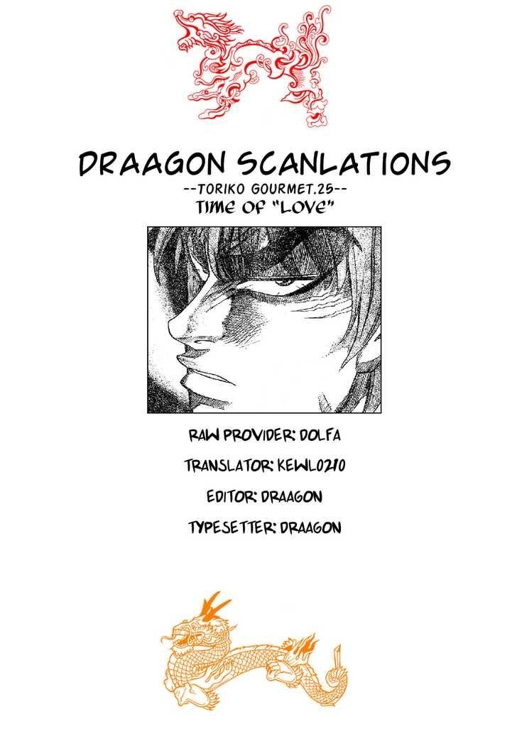 Toriko Chapter 25  Online Free Manga Read Image 20