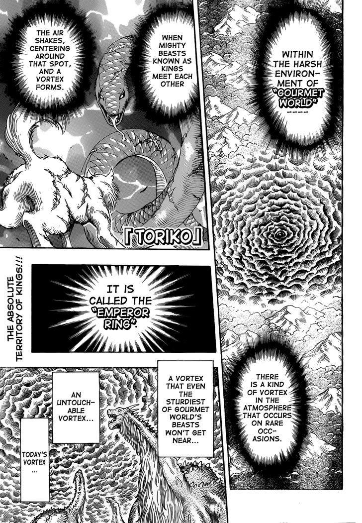 Toriko Chapter 250  Online Free Manga Read Image 1