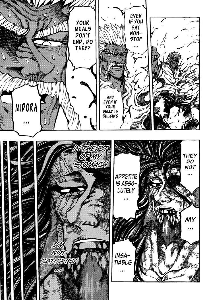 Toriko Chapter 250  Online Free Manga Read Image 10