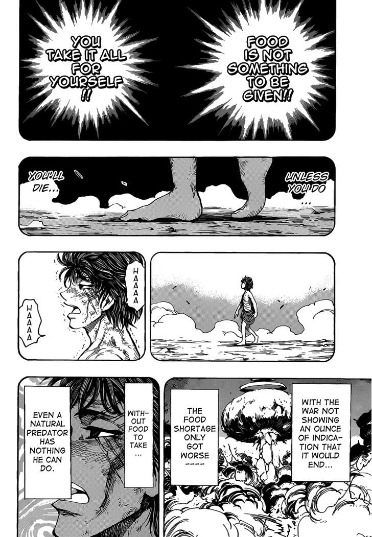 Toriko Chapter 250  Online Free Manga Read Image 17
