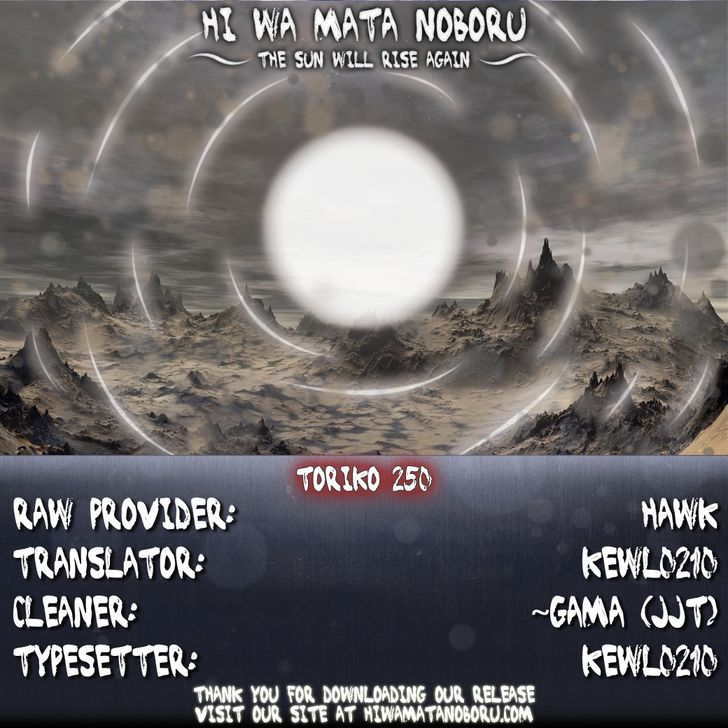 Toriko Chapter 250  Online Free Manga Read Image 19