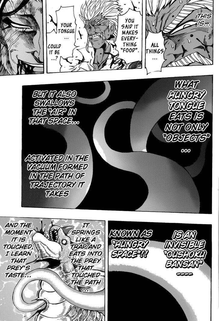 Toriko Chapter 250  Online Free Manga Read Image 8