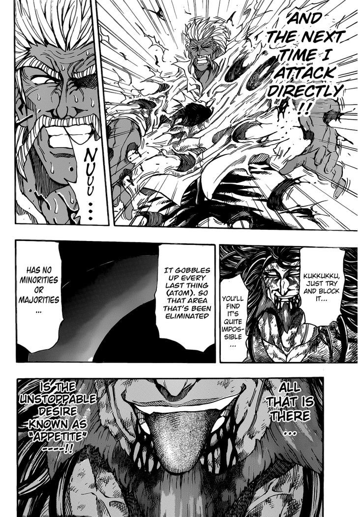 Toriko Chapter 250  Online Free Manga Read Image 9