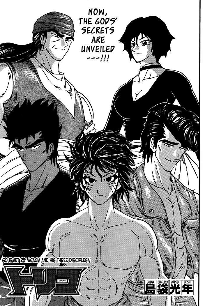 Toriko Chapter 251  Online Free Manga Read Image 1