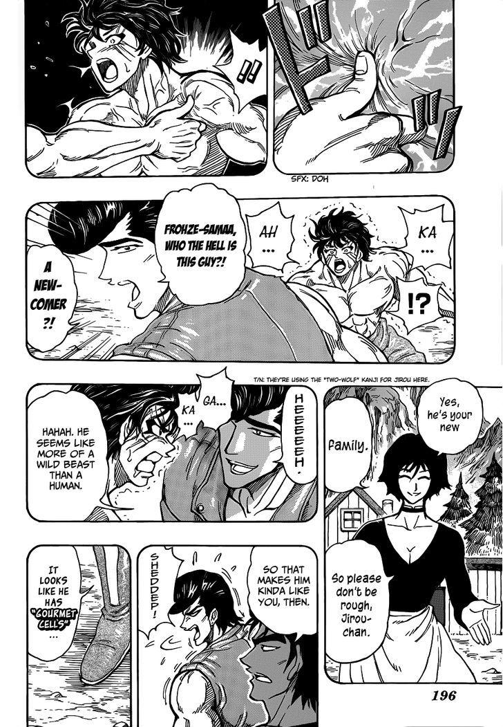 Toriko Chapter 251  Online Free Manga Read Image 14