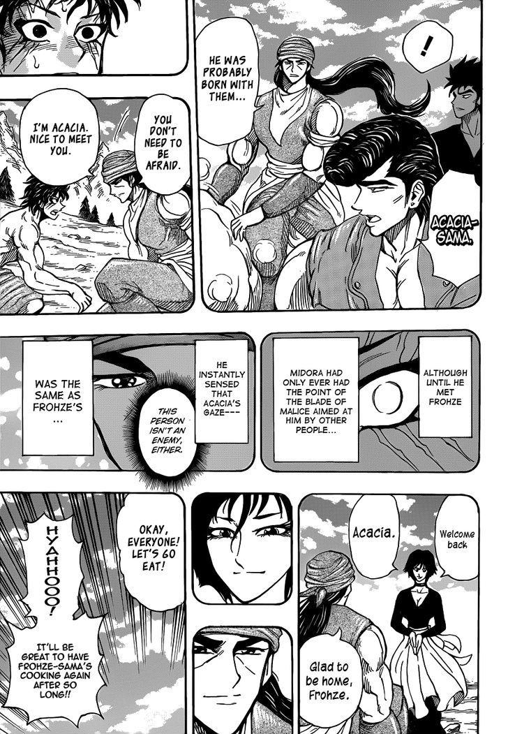 Toriko Chapter 251  Online Free Manga Read Image 15