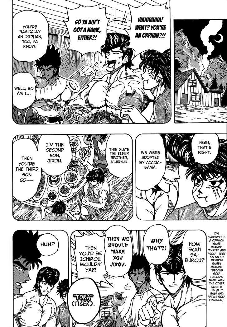 Toriko Chapter 251  Online Free Manga Read Image 16
