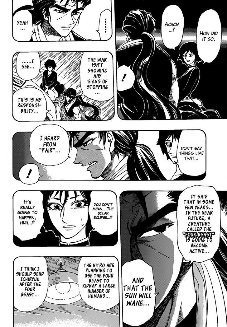 Toriko Chapter 251  Online Free Manga Read Image 18