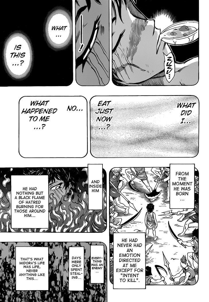 Toriko Chapter 251  Online Free Manga Read Image 5
