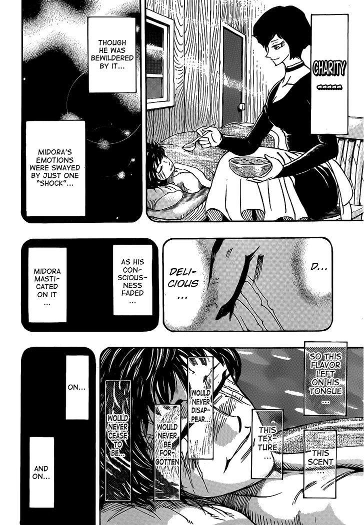 Toriko Chapter 251  Online Free Manga Read Image 6