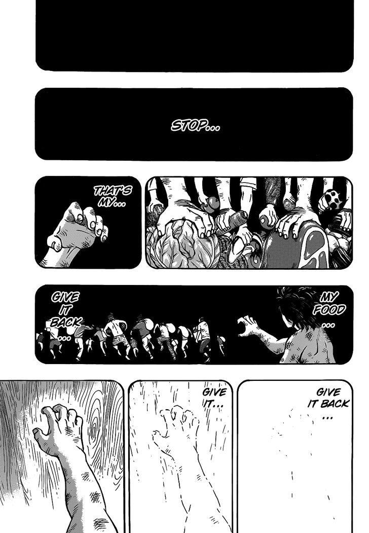 Toriko Chapter 251  Online Free Manga Read Image 7