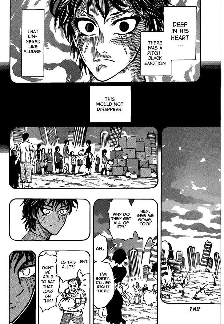 Toriko Chapter 252  Online Free Manga Read Image 10