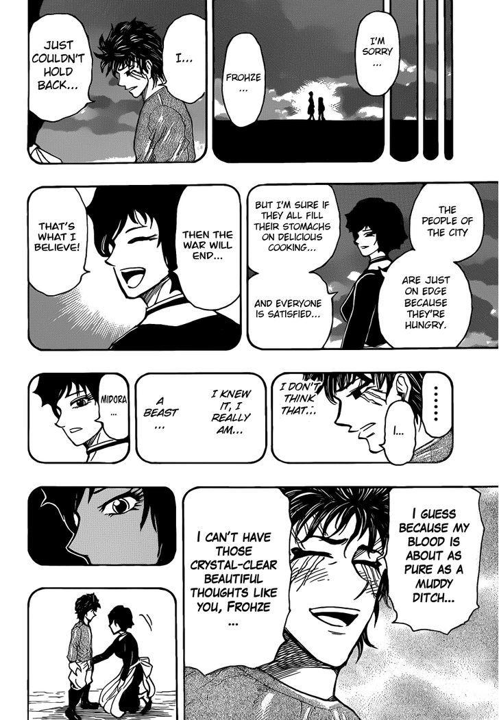 Toriko Chapter 252  Online Free Manga Read Image 12