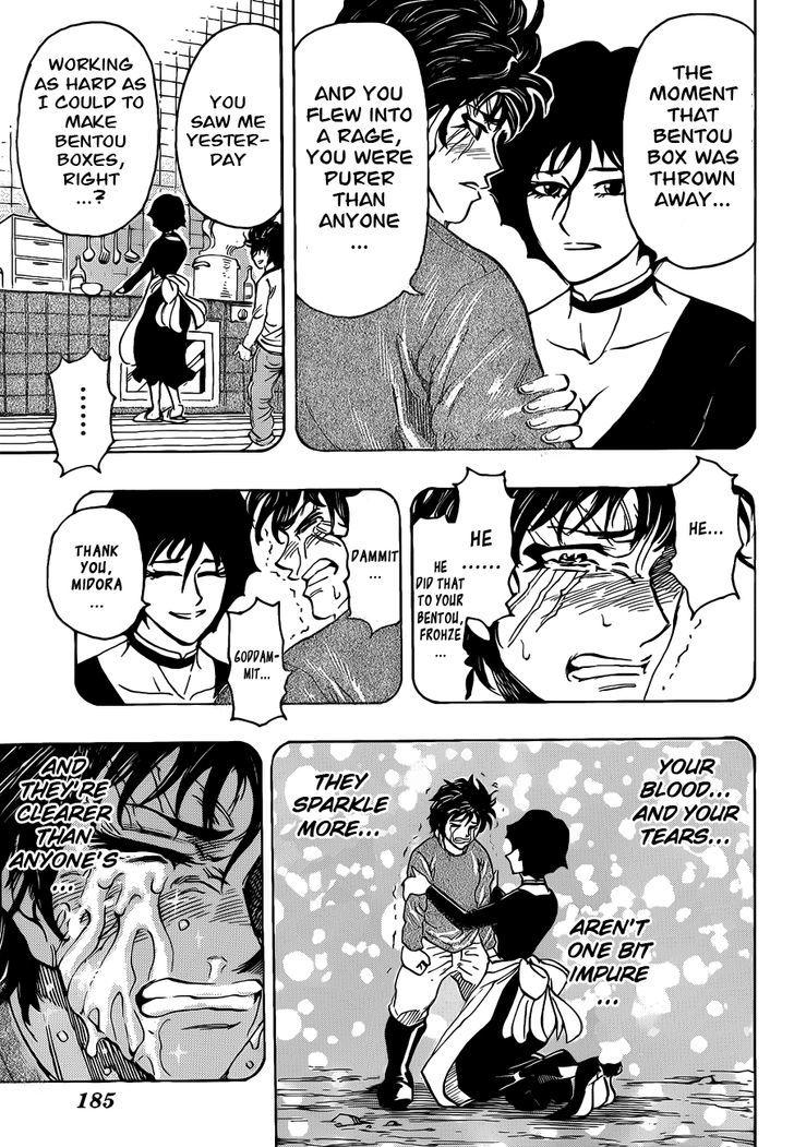 Toriko Chapter 252  Online Free Manga Read Image 13