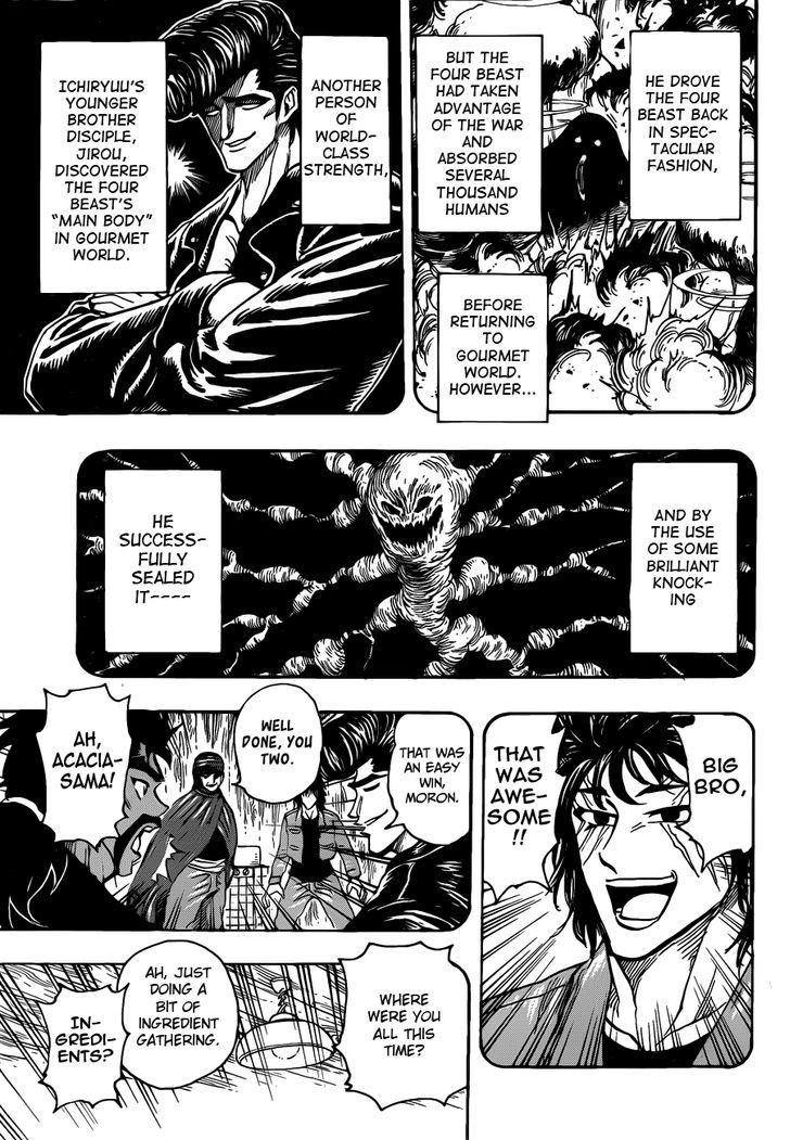 Toriko Chapter 252  Online Free Manga Read Image 15