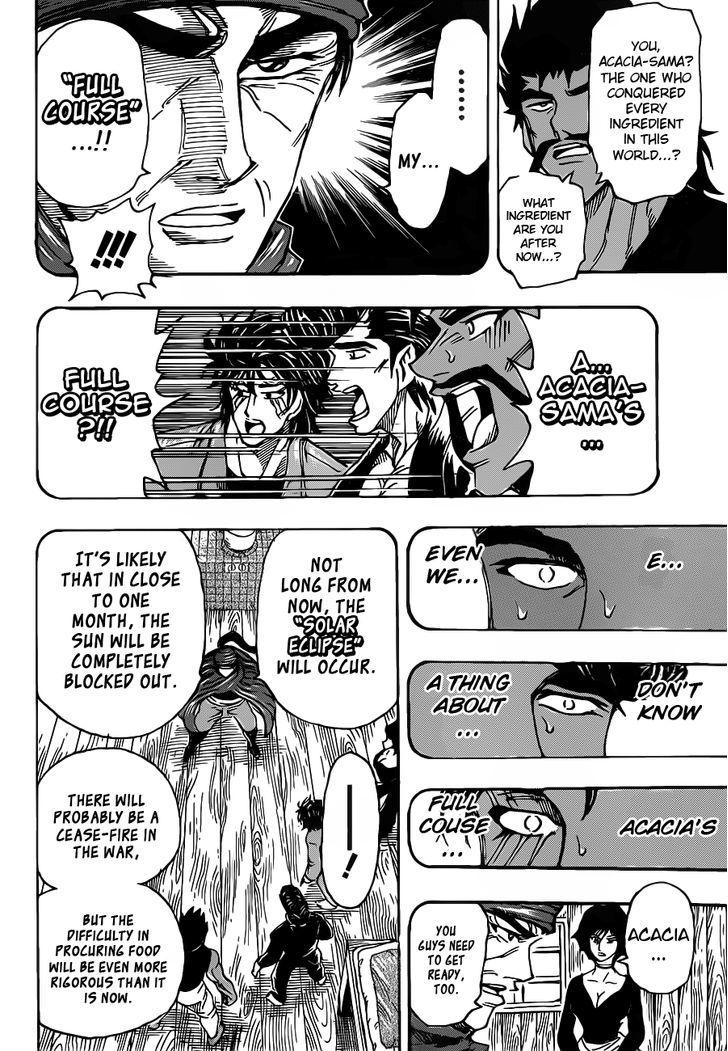 Toriko Chapter 252  Online Free Manga Read Image 16