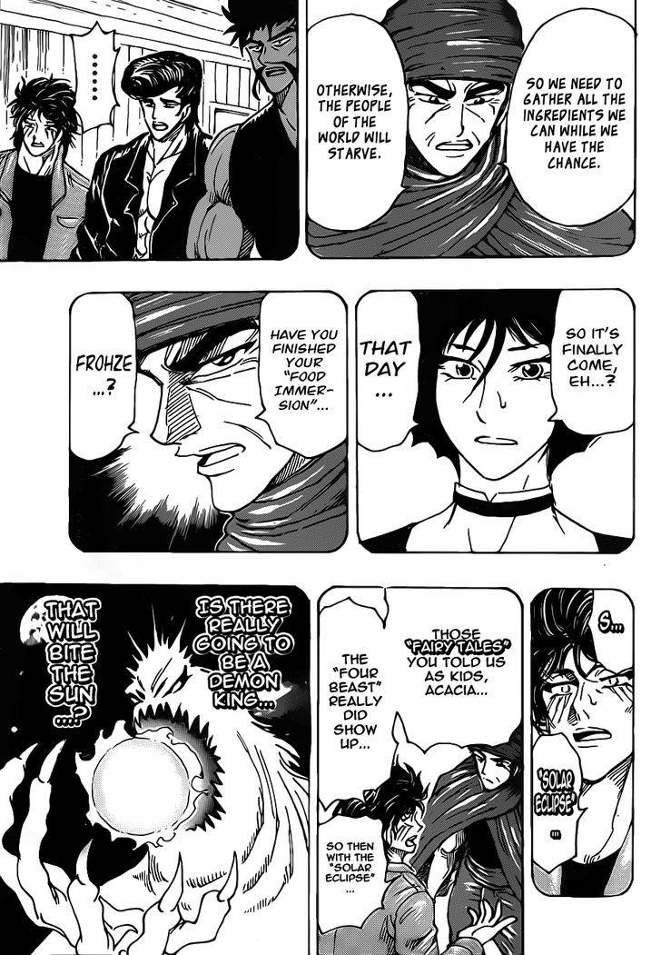 Toriko Chapter 252  Online Free Manga Read Image 17