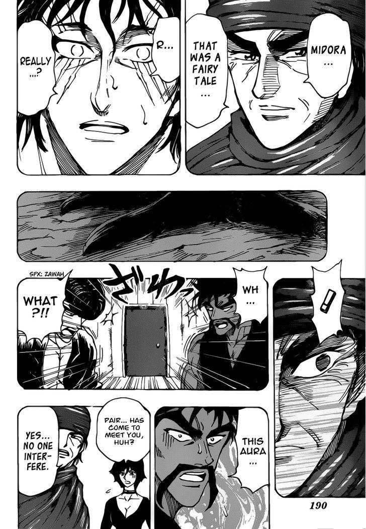 Toriko Chapter 252  Online Free Manga Read Image 18