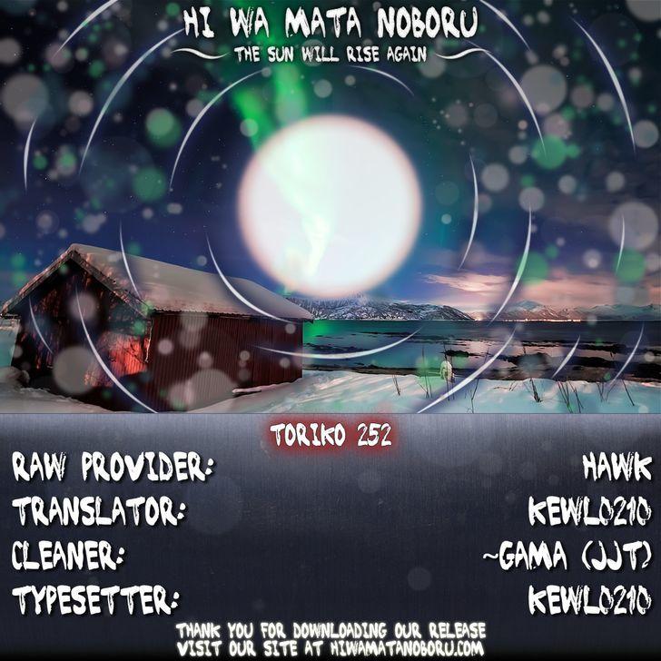 Toriko Chapter 252  Online Free Manga Read Image 20