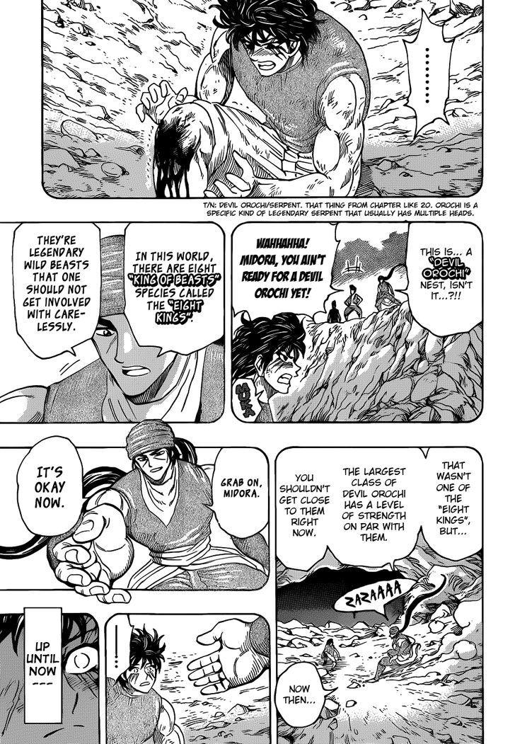 Toriko Chapter 252  Online Free Manga Read Image 3