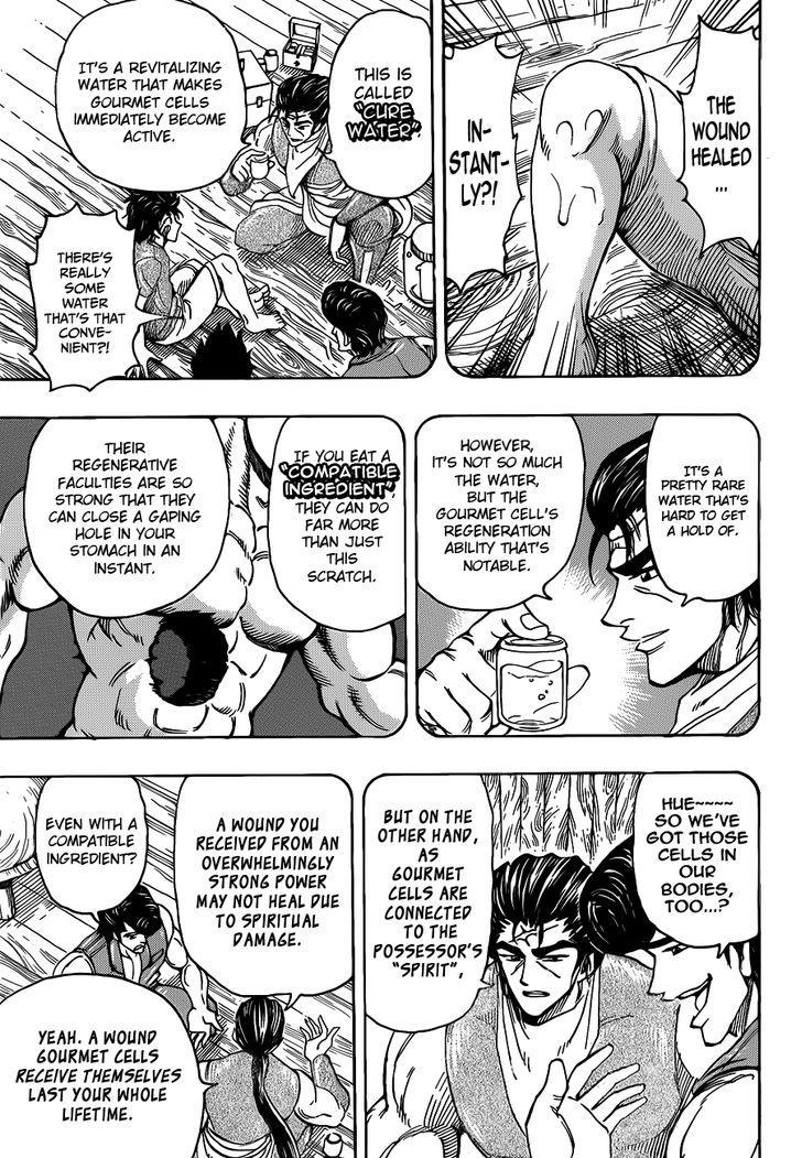 Toriko Chapter 252  Online Free Manga Read Image 5