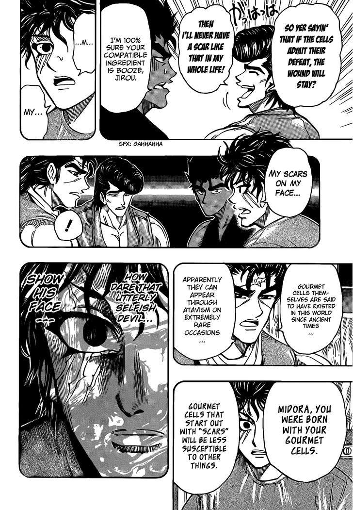 Toriko Chapter 252  Online Free Manga Read Image 6
