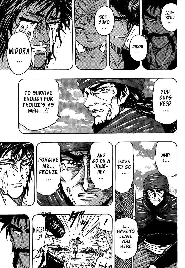 Toriko Chapter 253  Online Free Manga Read Image 13