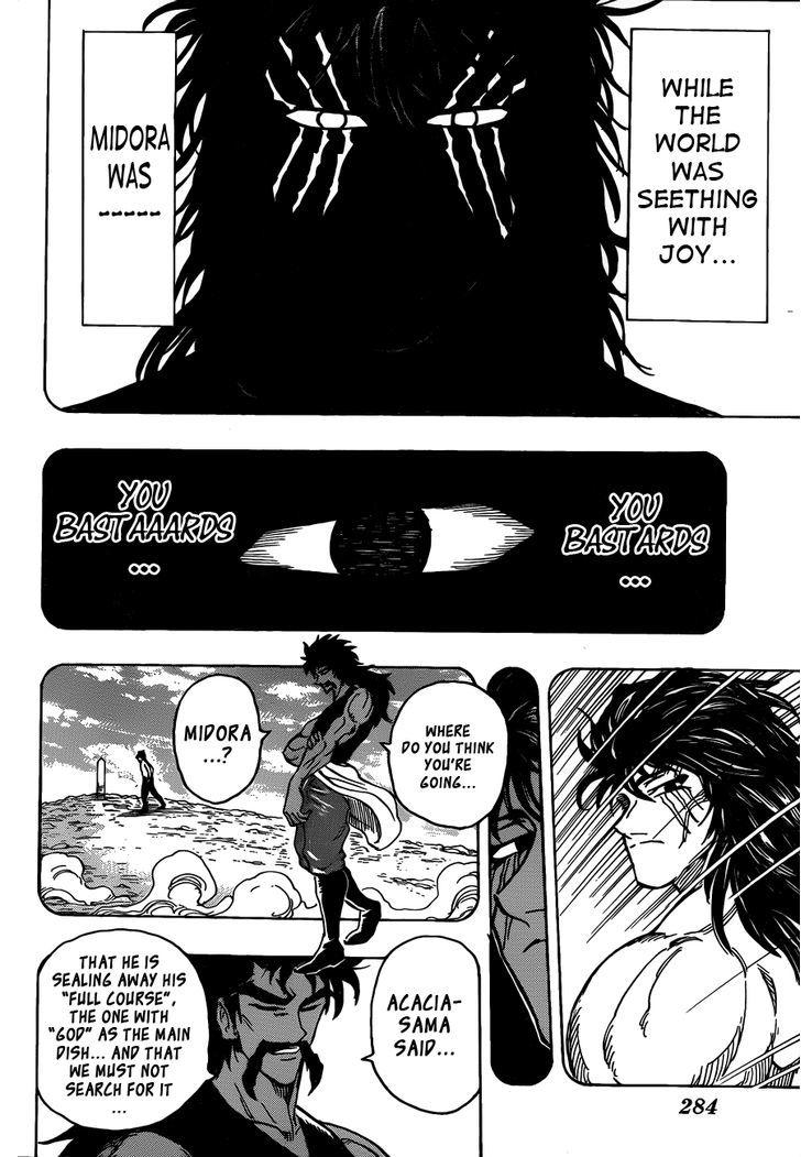 Toriko Chapter 253  Online Free Manga Read Image 16
