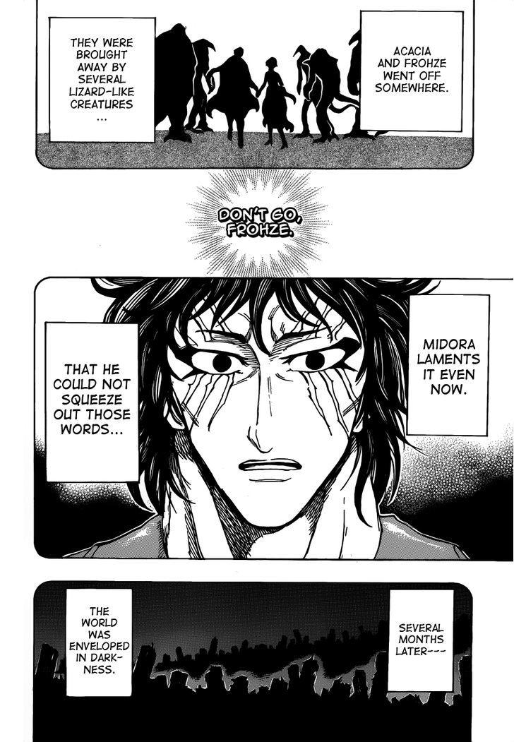 Toriko Chapter 253  Online Free Manga Read Image 2