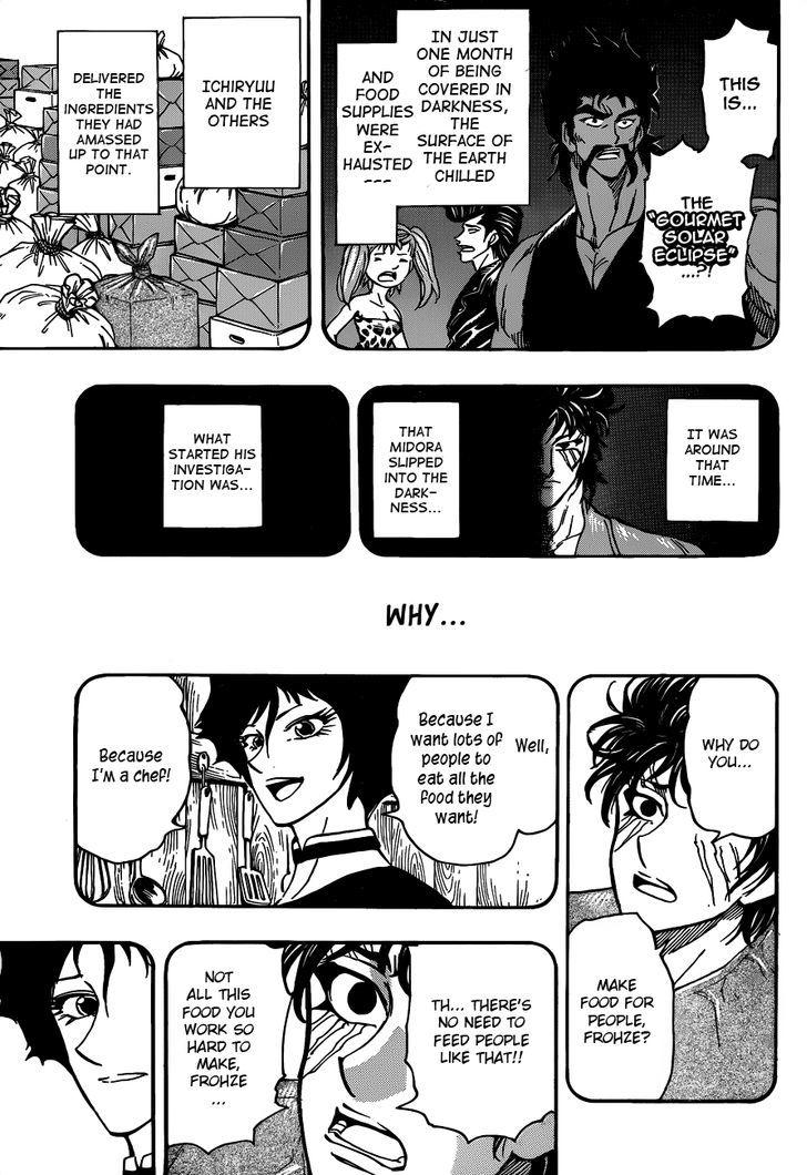 Toriko Chapter 253  Online Free Manga Read Image 3