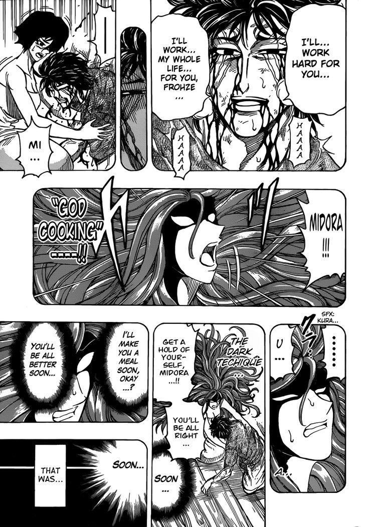 Toriko Chapter 253  Online Free Manga Read Image 9