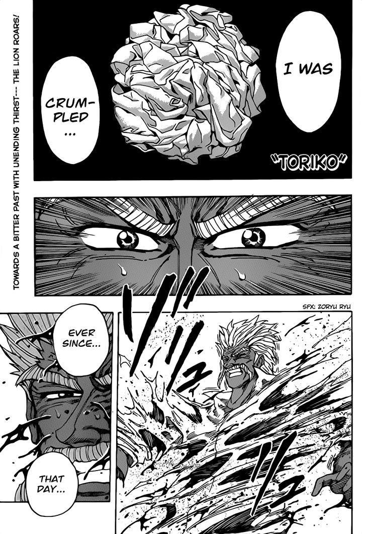 Toriko Chapter 254  Online Free Manga Read Image 1