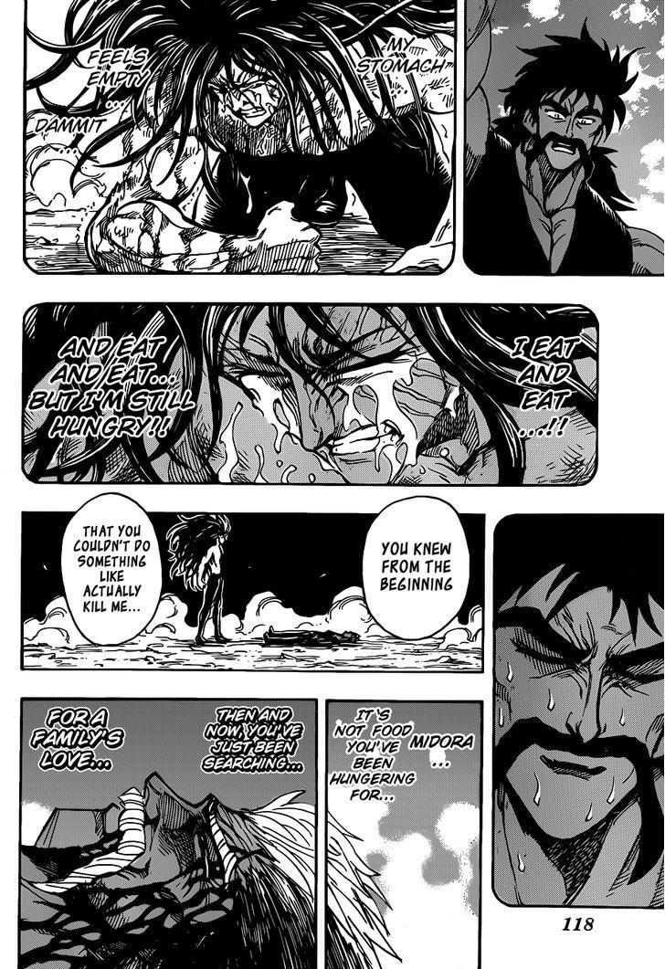 Toriko Chapter 254  Online Free Manga Read Image 14