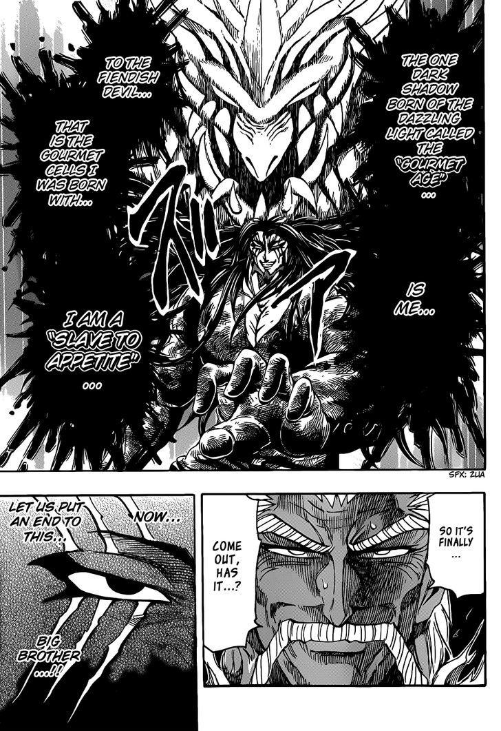 Toriko Chapter 254  Online Free Manga Read Image 5