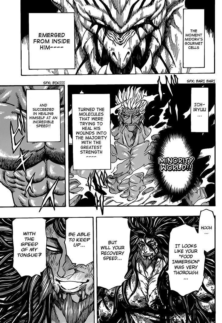 Toriko Chapter 254  Online Free Manga Read Image 7