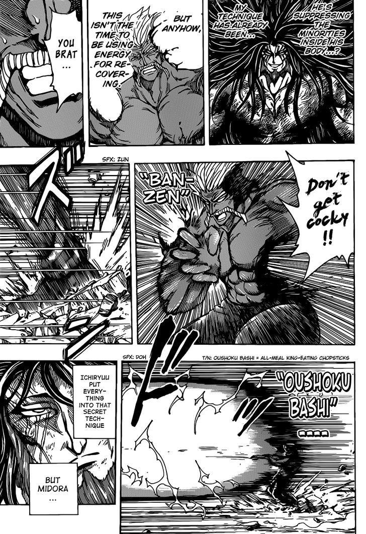 Toriko Chapter 254  Online Free Manga Read Image 9