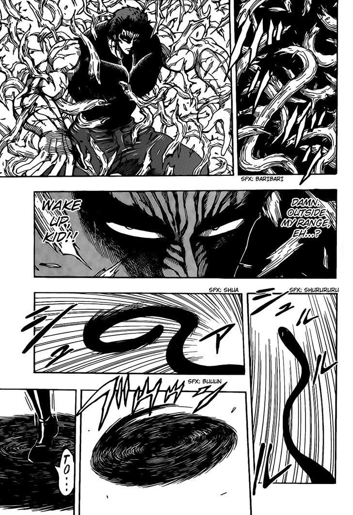 Toriko Chapter 255  Online Free Manga Read Image 12