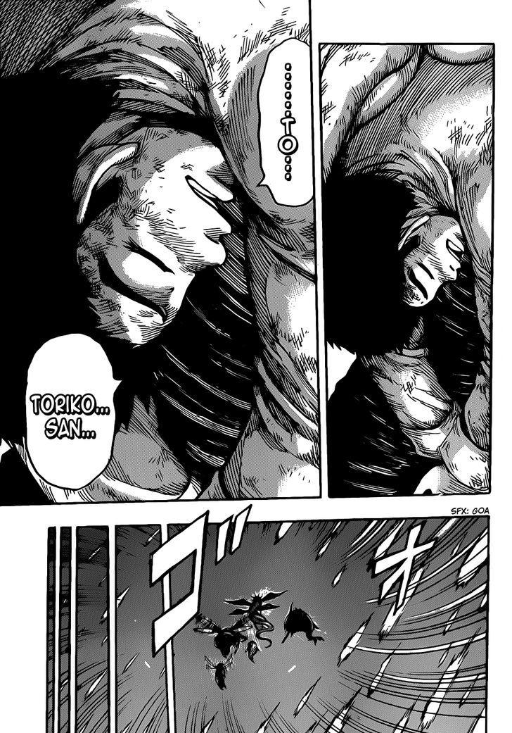 Toriko Chapter 255  Online Free Manga Read Image 16