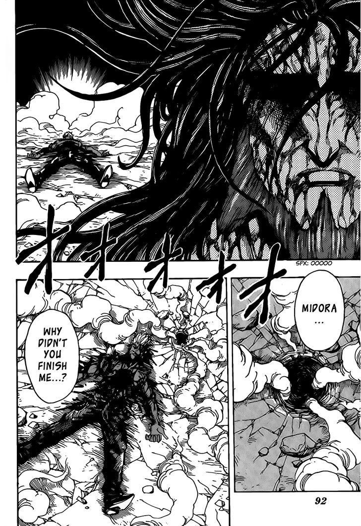 Toriko Chapter 255  Online Free Manga Read Image 2