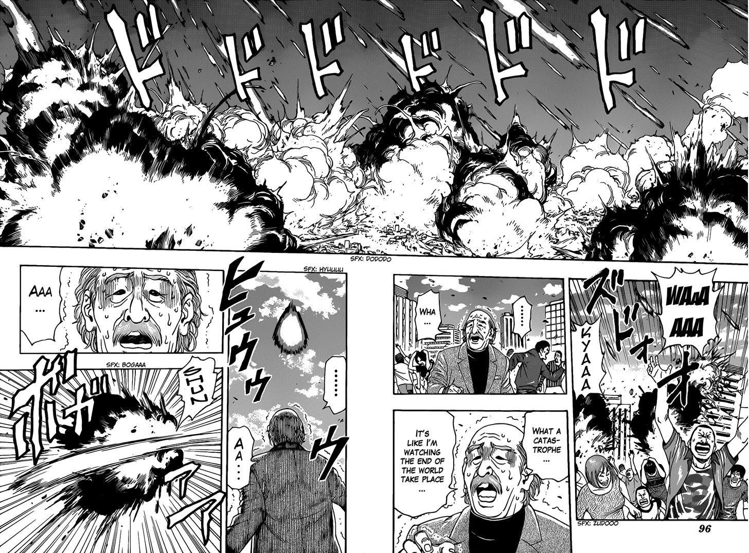 Toriko Chapter 255  Online Free Manga Read Image 6